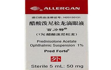 醋酸潑尼松龍滴眼液能減輕炎癥嗎