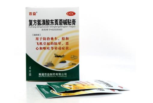 復方氫溴酸東莨菪堿貼膏連續使用時間是什么?