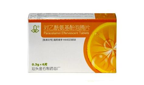 对乙酰氨基酚泡腾片的不良反应有哪些?