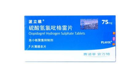 硫酸氢氯吡格雷片多久为一个疗程?