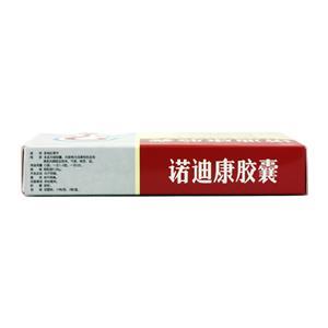 諾迪康膠囊(西藏諾迪康藥業股份有限公司)-西藏諾迪康包裝側面圖2
