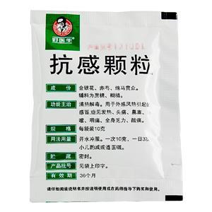 好医生 抗感颗粒(四川好医生攀西药业有限责任公司)-攀西药业包装细节图7