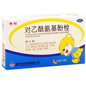 東信 對乙酰氨基酚栓