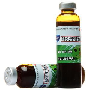 康恩贝 肠炎宁糖浆(江西天施康中药股份有限公司)-天施康中药包装细节图3