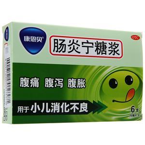 【康恩贝】肠炎宁糖浆