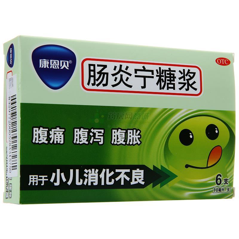 康恩贝 肠炎宁糖浆(江西天施康中药股份有限公司)-天施康中药