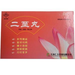 抚河 二至丸(江西仁丰药业有限公司)-仁丰药业包装侧面图1