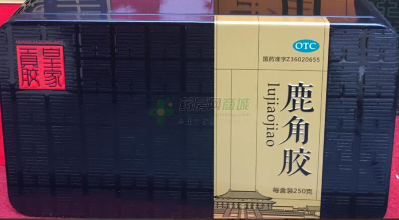 鹿角胶(山东永乐堂阿胶集团无极制药有限公司)-无极制药