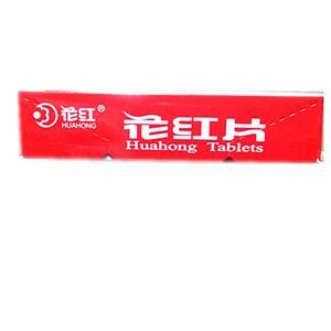花紅 花紅片(廣西壯族自治區花紅藥業股份有限公司)-廣西花紅包裝細節圖2