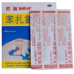 邦迪 苯扎氯銨貼(上海強生有限公司)-上海強生包裝側面圖2