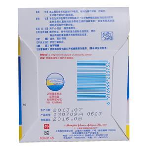 邦迪 苯扎氯銨貼(上海強生有限公司)-上海強生包裝側面圖3