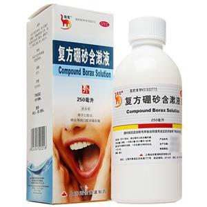 信龍 復方硼砂含漱液(上海運佳黃浦制藥有限公司)-上海運佳黃浦包裝側面圖1