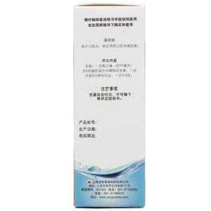 信龍 復方硼砂含漱液(上海運佳黃浦制藥有限公司)-上海運佳黃浦包裝側面圖2