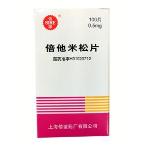 倍他米松片(上海上药信谊药厂有限公司)-上海信谊药厂包装侧面图1