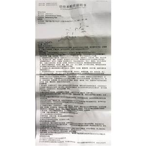 倍他米松片(上海上药信谊药厂有限公司)-上海信谊药厂说明书背面图1