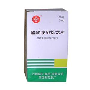 醋酸潑尼松龍片價格貴嗎 100片多少錢一盒?