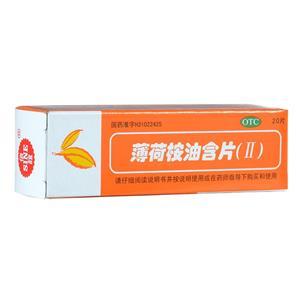 薄荷桉油含片(Ⅱ)的禁忌是什么?