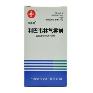 利巴韦林气雾剂价格贵吗 75mg的多少钱一瓶?