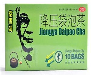 降压袋泡茶是医保药吗 可以报销吗?