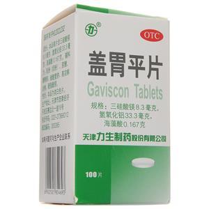 盖胃平片(天津力生制药股份有限公司)-天津力生包装侧面图2
