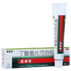 丁酸氢化可的松乳膏说明书