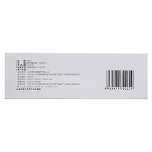 同仁堂 二妙丸(北京同仁堂制药有限公司)-同仁堂制药包装侧面图2