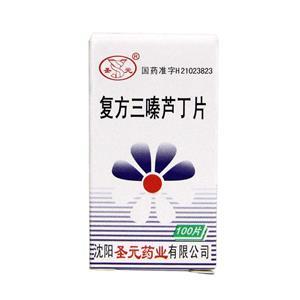 复方三嗪芦丁片说明书