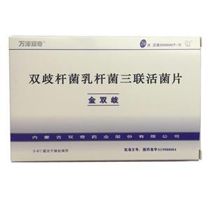 【金双歧】双歧杆菌乳杆菌三联活菌片