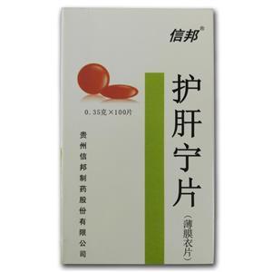 信邦 護肝寧片