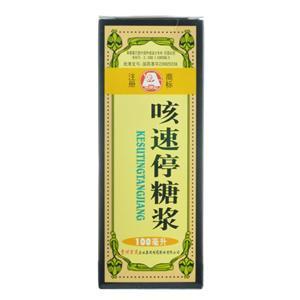 百靈鳥 咳速停糖漿(貴州百靈企業集團制藥股份有限公司)-貴州百靈包裝側面圖2