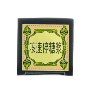 百靈鳥 咳速停糖漿(貴州百靈企業集團制藥股份有限公司)-貴州百靈包裝細節圖2