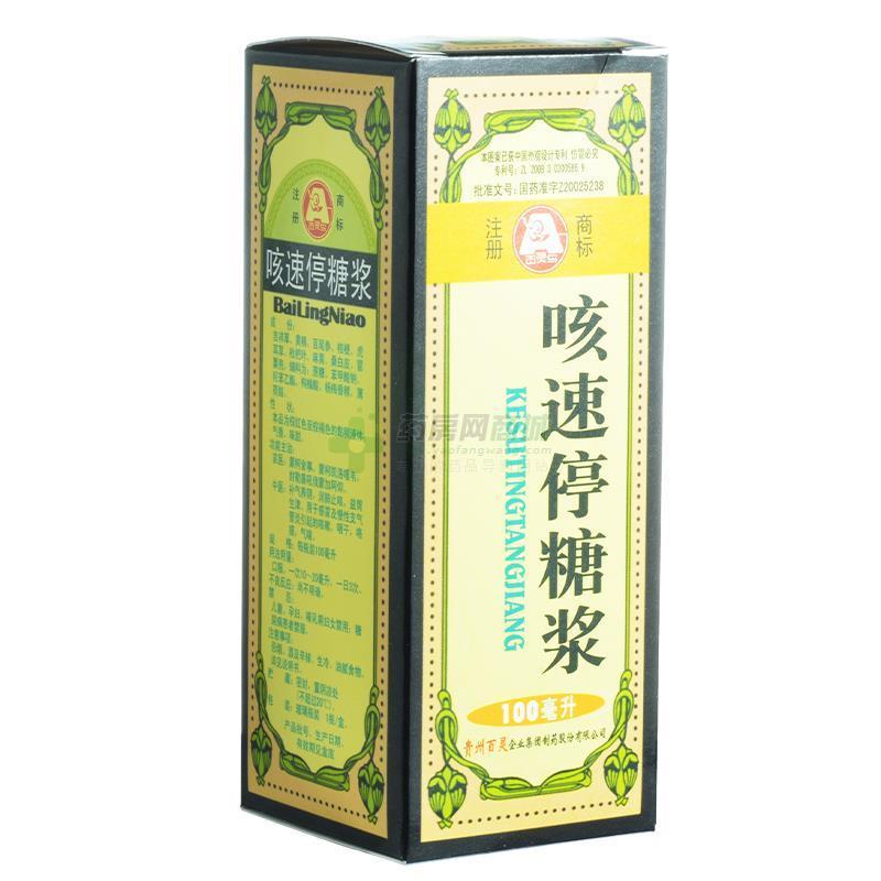 百灵鸟 咳速停糖浆(贵州百灵企业集团制药股份有限公司)-贵州百灵