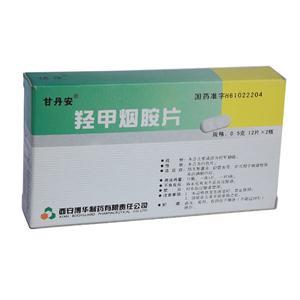 甘丹安 羥甲煙胺片