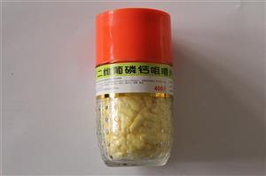 二维葡磷钙咀嚼片