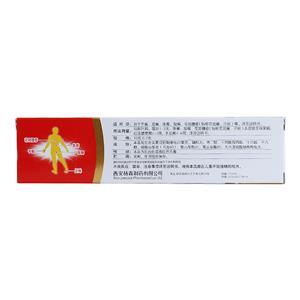 金达克宁 酮康唑乳膏(西安杨森制药有限公司)-杨森制药包装侧面图3