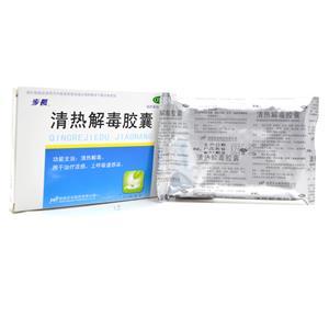 步長 清熱解毒膠囊(陜西步長制藥有限公司)-步長制藥包裝側面圖3