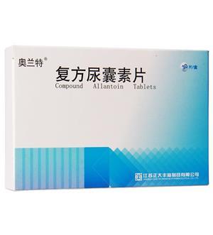 奥兰特 复方尿囊素片(江苏正大丰海制药有限公司)-正大丰海包装侧面图1