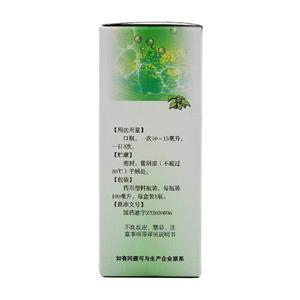 福星 清燥潤肺合劑(揚州市三藥制藥有限公司)-揚州三藥包裝細節圖1