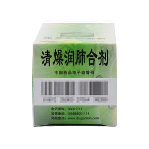 福星 清燥潤肺合劑(揚州市三藥制藥有限公司)-揚州三藥包裝細節圖2
