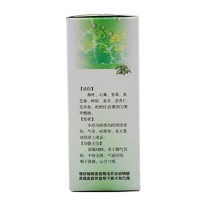 福星 清燥潤肺合劑(揚州市三藥制藥有限公司)-揚州三藥包裝側面圖3