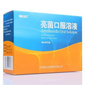 誠志 亮菌口服溶液(合肥誠志生物制藥有限公司)-合肥誠志生物包裝側面圖2