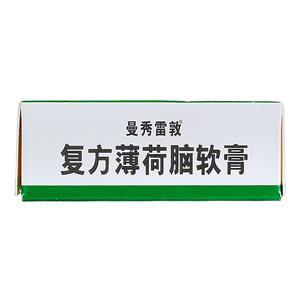 曼秀雷敦栢可 復方薄荷腦軟膏(曼秀雷敦(中國)藥業有限公司)-曼秀雷敦包裝細節圖1