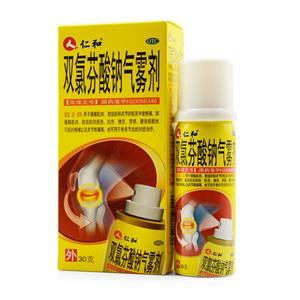 仁和 雙氯芬酸鈉氣霧劑