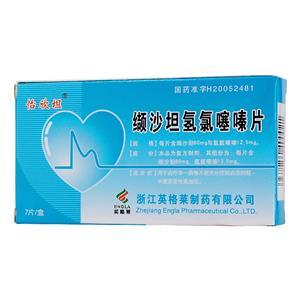怡欣坦 纈沙坦氫氯噻嗪片