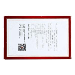 雲昆 七寶美髯顆粒(昆明中藥廠有限公司)-昆明中藥廠包裝側面圖3