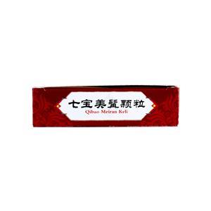 雲昆 七寶美髯顆粒(昆明中藥廠有限公司)-昆明中藥廠包裝細節圖4