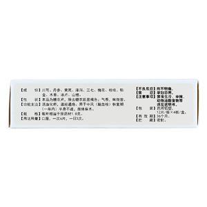 騰藥 消栓通絡片(云南騰藥制藥股份有限公司)-云南騰藥包裝細節圖1