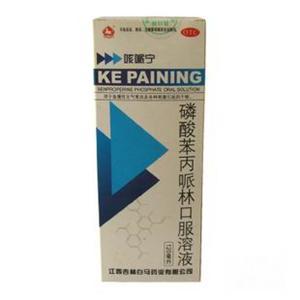 磷酸苯丙哌林口服液的用法用量介紹?