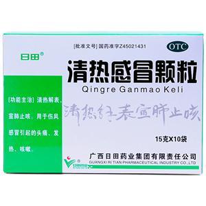清熱感冒顆粒與復方氨酚烷胺膠囊哪個好