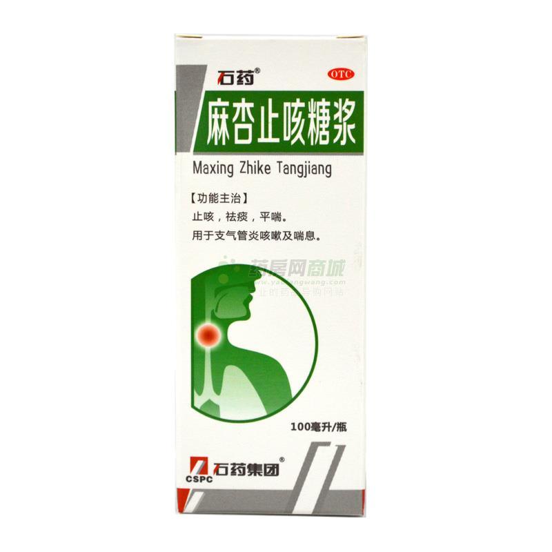 石药 麻杏止咳糖浆(石药控股集团广西泰诺制药有限公司)-泰诺制药